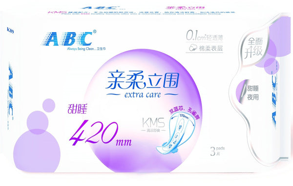 K89 KMS超薄亲柔立围夜用420mm KMS Ultra Thin Extra Long Night Use Napkins