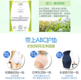 N21 澳洲茶树精华丝薄护垫163mm Tea Tree Super Thin Pantyliner