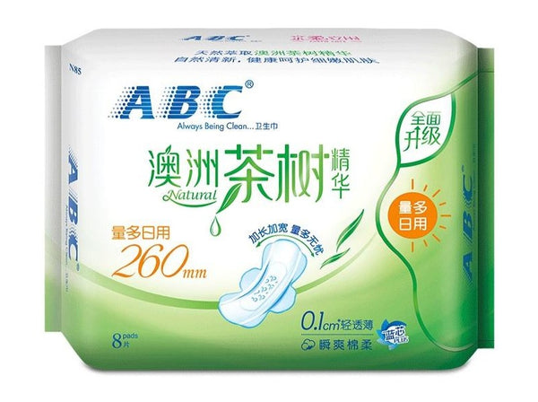 N85 澳洲茶树精华超薄日用加长260mm Ultra Thin Extra Long Day Use Napkins
