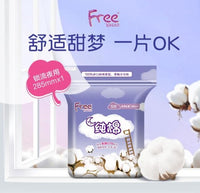 Free·飞 Q14 纯棉丝薄夜用285mm Free·Fly Natural Cotton Super Thin Night Use Napkins