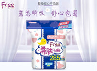 Free·飞 T84彩色亲肤丝薄夜用285mm Free·Fly Love·Your·Skin Cottony Super Thin Night Use Napkins