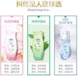 U09  KMS泡沫护理液 KMS Foamy Intimate Care Solutions