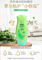 U03 澳洲茶树精华护理液 Tea Tree Intimate Care Solutions