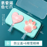 Home-made soft silicone diy creative cute Ice cream mold