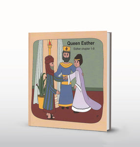 Queen Esther (English)