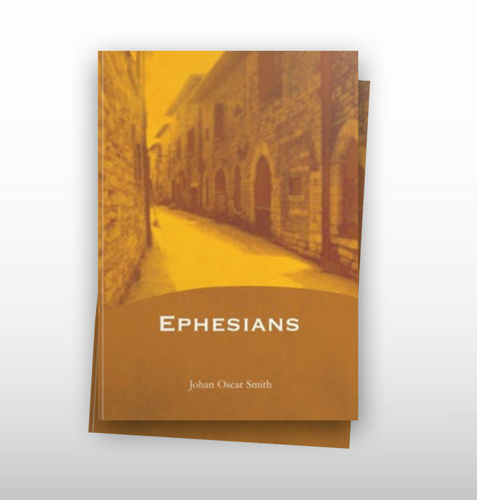 Ephesians (English)