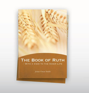Book of Ruth (English)