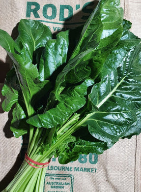 Adelaide Spinach- EXCLUSIVE TO RODS!!!!