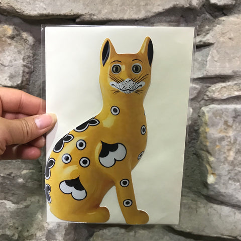Yellow Gallé Cat Card