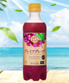 Fanta Japan - Premier Grape 400 ML