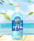 Gabunomi Blue Hawaii 500 ML
