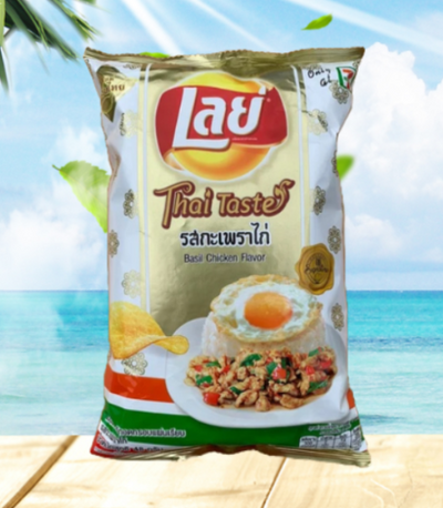 Lays Basil Chicken
