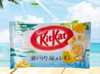 KitKat Lemon Salt