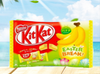 KitKat Banana Easter Break