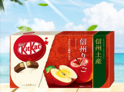 KitKat Shinshu Apple