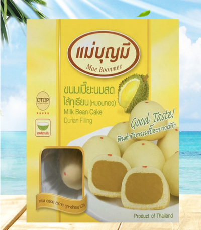 Mae Boonmee Thai Milk Bean Cake - Durian