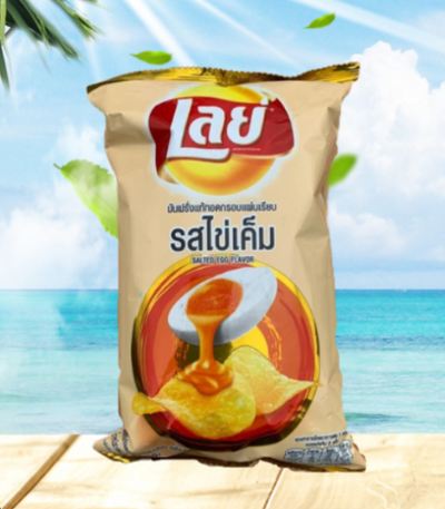 Lays Salted Egg