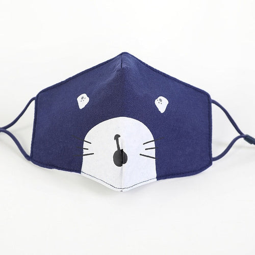 Awesome Possum Kids Face Mask (Navy) - Nuzzles Masks
