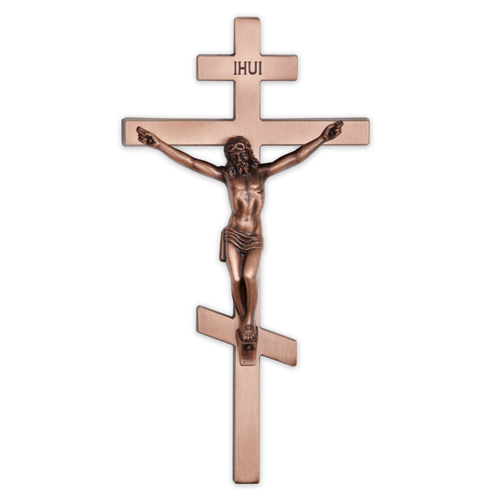 Copper Orthodox Crucifix