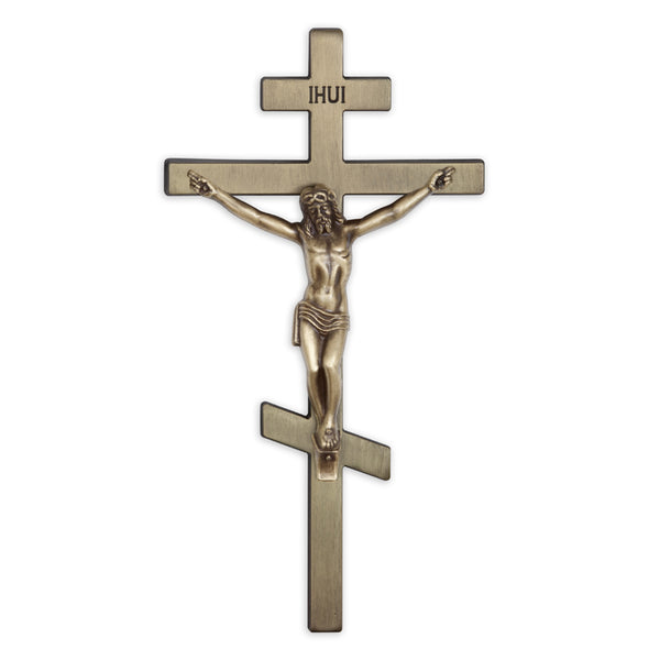 Bronze  Orthodox Sealer Crucifix