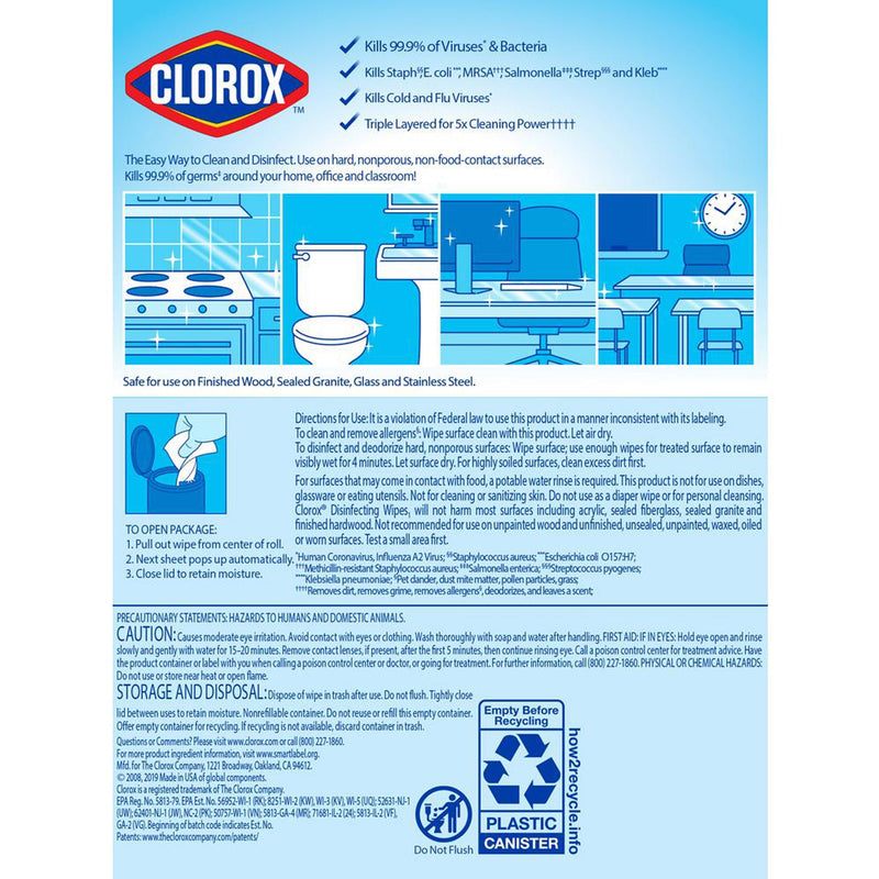 Clorox Disinfecting Wipes - Lemon Fresh, Bleach Free - 6 Pack (210 count)