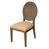 Valdez Rattan Back Dining Chair