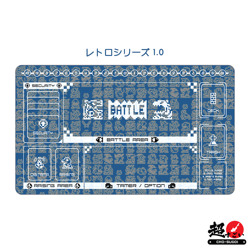 Digimon Card Game Ver1.0 Retro Series Playmat Blue [Free Shipping]