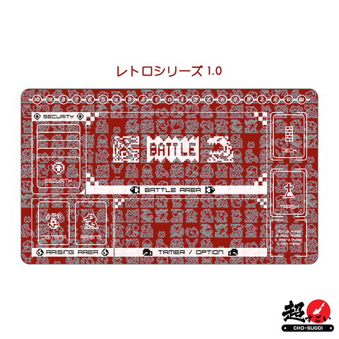 Digimon Card Game Ver1.0 Retro Series Playmat Red [Free Shipping]