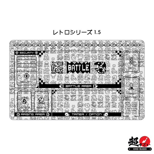 Digimon Card Game Ver1.5 Retro Series Playmat [Free Shipping]
