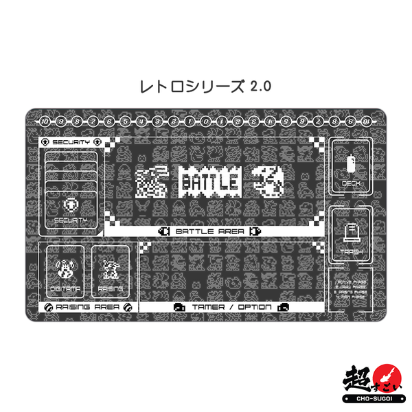 Digimon Card Game Ver2.0 Retro Series Playmat Grey [Free Shipping] *On BackOrder*