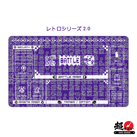 Digimon Card Game Ver2.0 Retro Series Playmat Purple [Free Shipping]