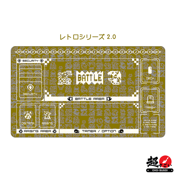 Digimon Card Game Ver2.0 Retro Series Playmat Yellow [Free Shipping]