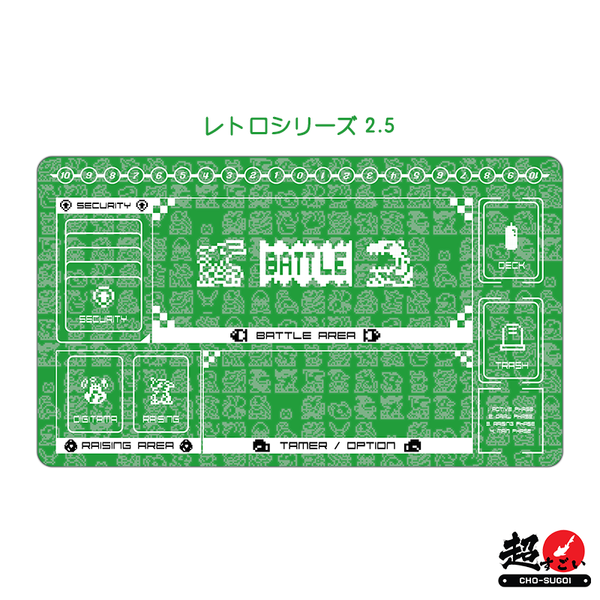 Digimon Card Game Ver2.5 Retro Series Playmat [Free Shipping]