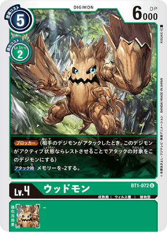 BT-01 Digimon Card Game Booster NEW EVOLUTION BOX
