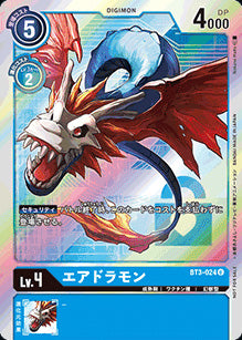 BT3-024 Airdramon Parallel エアドラモン