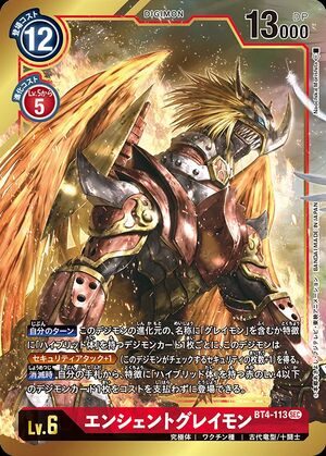 BT4-113 Ancient Greymon Parallel Art
