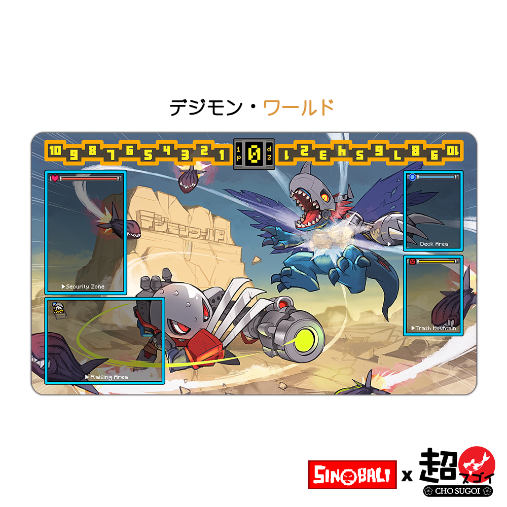 Digimon Card Game Digimon World Playmat [Free Shipping] *PRE-ORDER*