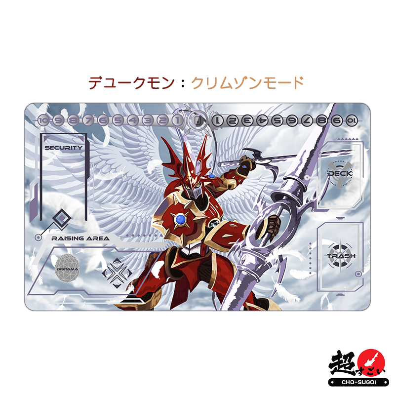 Digimon Card Game Dukemon Crimson Mode Playmat [Free Shipping]