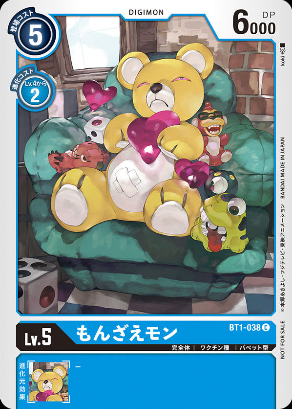 BT1-038 Monzaemon Parallel Promo
