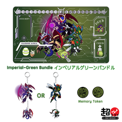Imperial Green Bundle [Free Shipping]