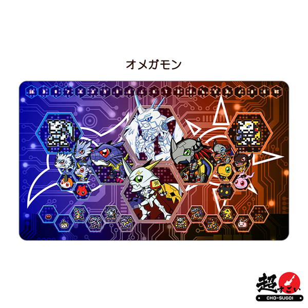 Digimon Card Game Omegamon Playmat [Free Shipping]