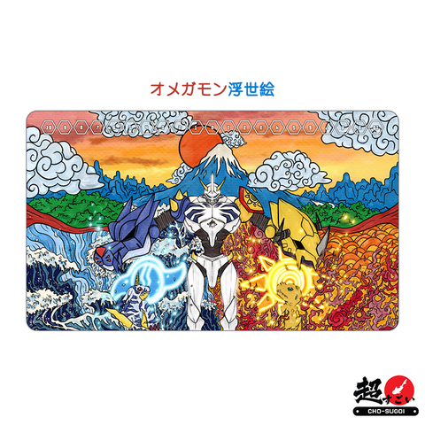 Digimon Card Game Ukiyo-e Series Omegamon [Free Shipping]