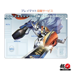 Playmat Printing Service Omegamon Variant [Free Shipping] *BackOrder*