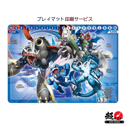 Playmat Printing Service ImperialDramon Variant [Free Shipping] *BackOrder*