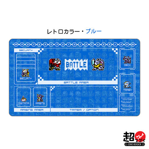 Digimon Card Game Retro Color Blue Playmat [Free Shipping] *PRE-ORDER*