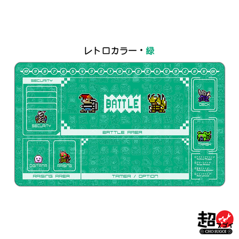 Digimon Card Game Retro Color Green Playmat [Free Shipping] *PRE-ORDER*