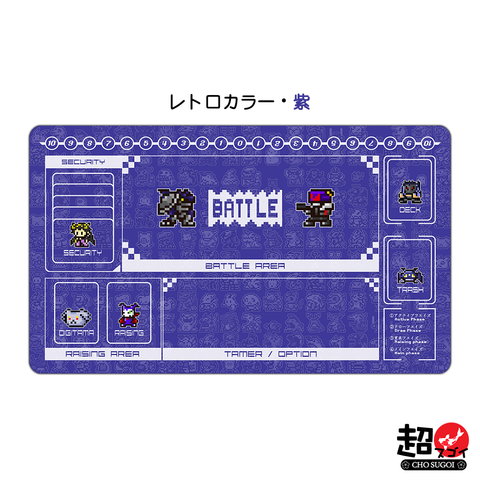 Digimon Card Game Retro Color Purple Playmat [Free Shipping] *PRE-ORDER*