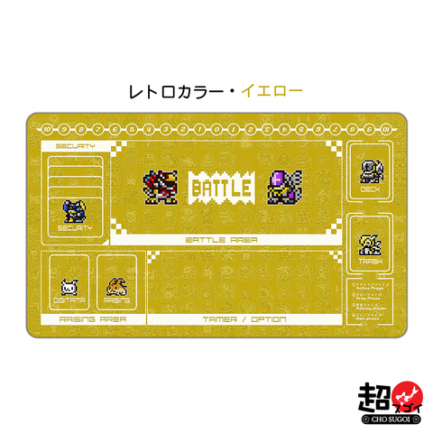 Digimon Card Game Retro Color Yellow Playmat [Free Shipping] *PRE-ORDER*