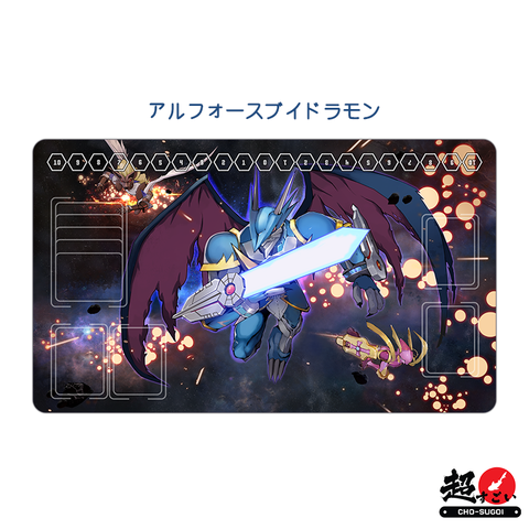 Digimon Card Game UlforceVeedramon Playmat [Free Shipping] *BackOrder*