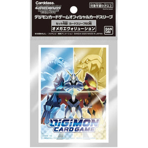 Digimon Card Game Official Sleeves Ver 2.0